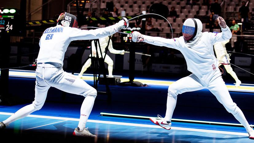 Двойной командный триумф: российские спортсмены выиграли ещё два золота на ЧЕ по фехтованию