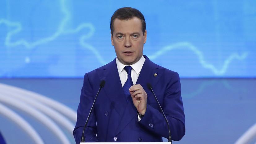 Медведев присутствует на церемонии открытия Европейских игр 2019 года в Минске