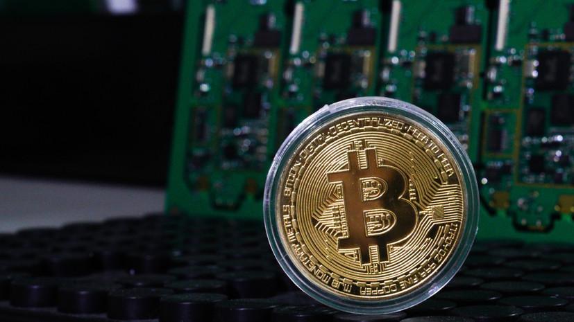Курс биткоина впервые с мая 2018 года превысил $10 тысяч