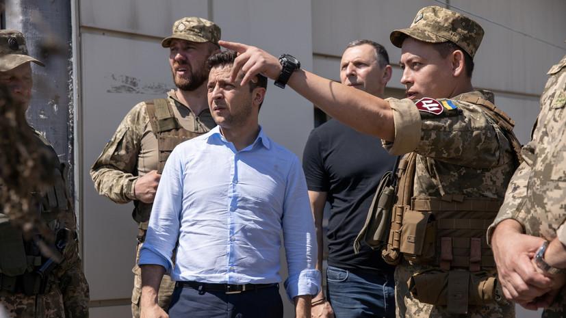 Зеленский призвал не допустить «привыкания» украинцев к войне