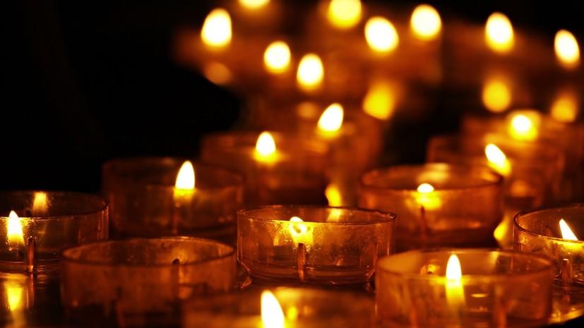 В Мурманской области провели акцию «Свеча памяти»