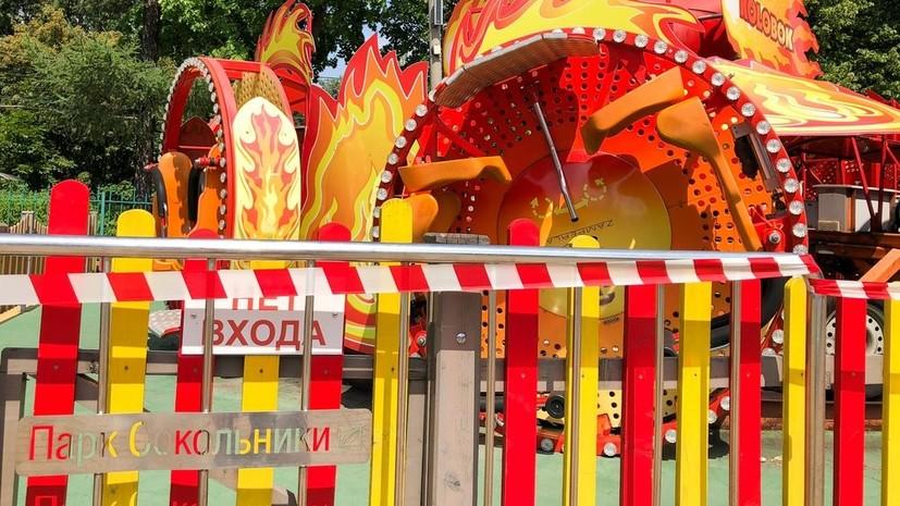 В Москве проверят все аттракционы после ЧП в «Сокольниках»