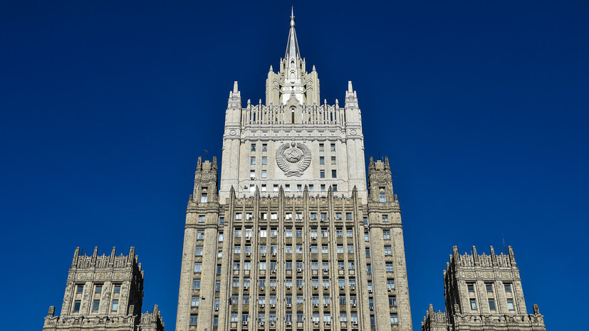 МИД России осудил подходы США к ядерному планированию