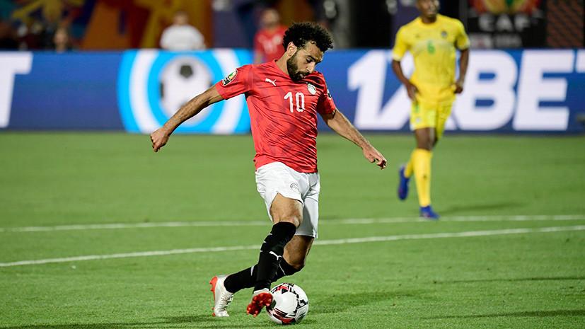 Домашний турнир Салаха, звёздный час Мане и дебют VAR: чем интересен Кубок Африки по футболу