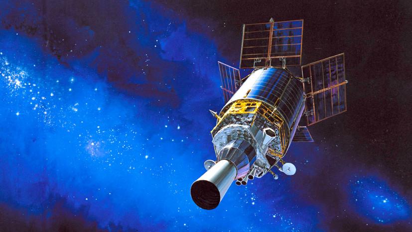 «Нет государственной стратегии»: что ждёт Агентство космического развития после отставки его главы