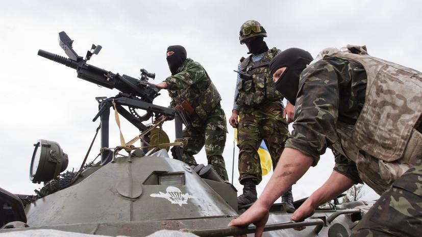 В Госдуме оценили обвинение в адрес властей Украины по ситуации в Донбассе