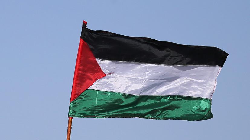 США обнародовали план по«процветанию» Палестины