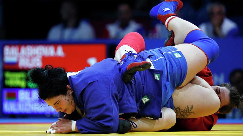 Самбистка Балашова заняла третье место в категории свыше 80 кг на ЕИ-2019