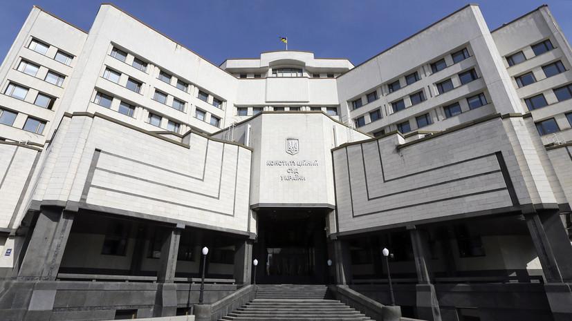 Конституционный вопрос: смогут ли депутаты Рады добиться отмены закона о языке