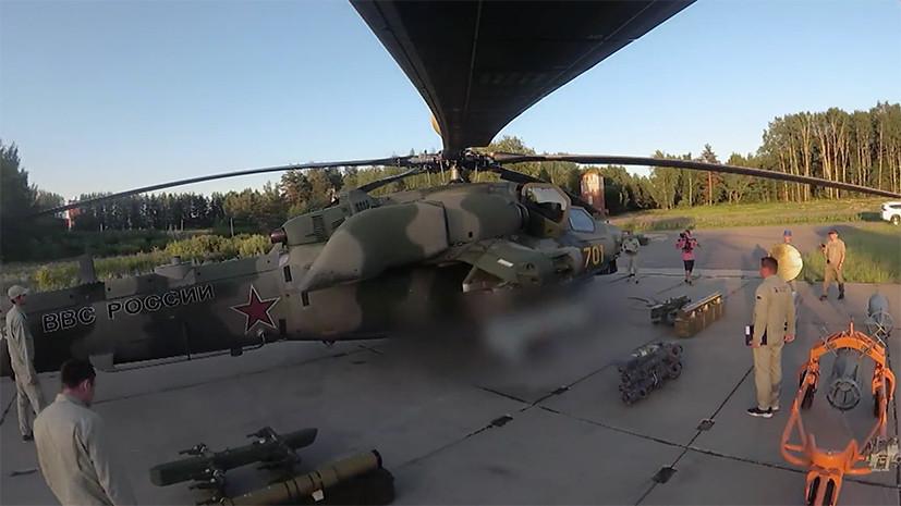 ВКС России получили два вертолёта Ми-28НМ