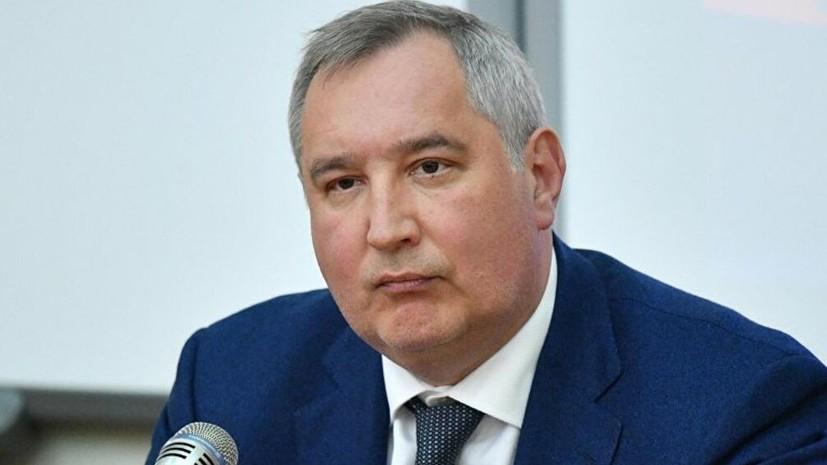 Рогозин опубликовал видео строительства второй очереди Восточного