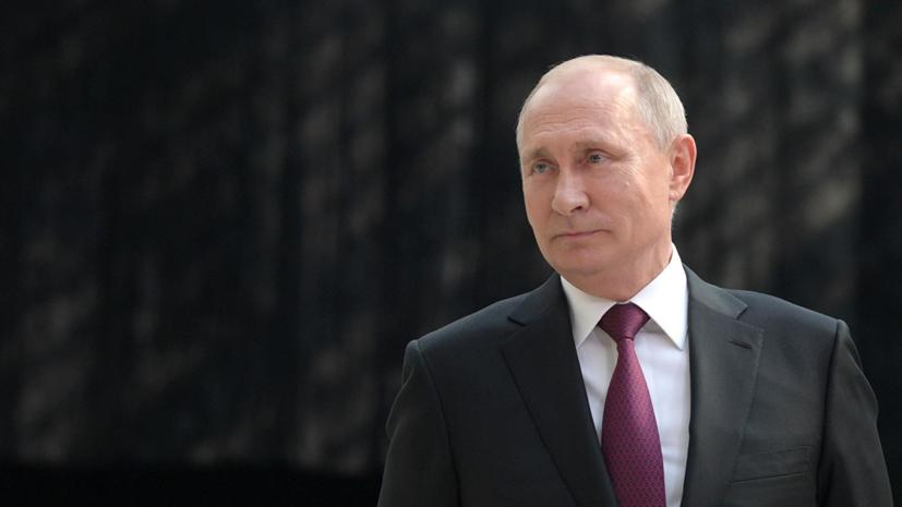 Путин считает, что Трамп принимает решения самостоятельно