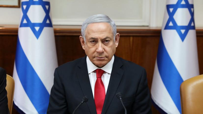 Нетаньяху надеется, что Россия и США найдут общую почву по Сирии