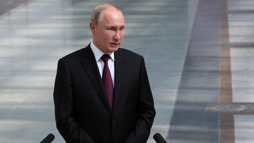 Путин заявил о готовности России к диалогу с США
