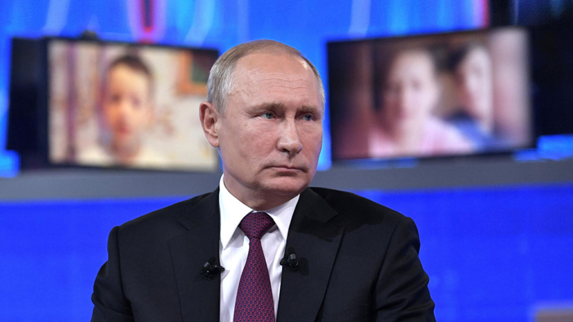 Песков назвал уникальным проектом прямую линию с президентом