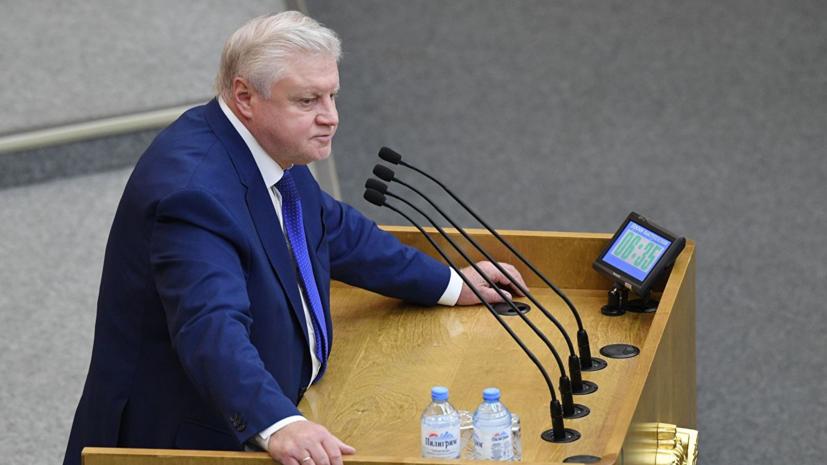 Миронов призвал ввести санкции против Грузии