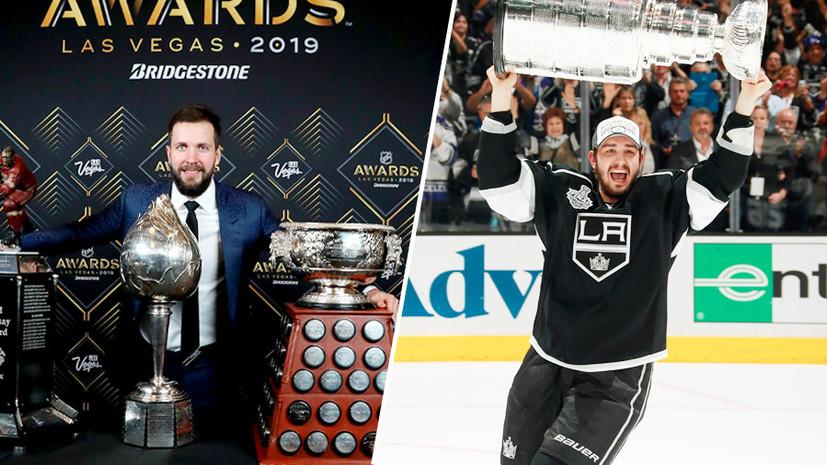 Самый ценный игрок и двукратный обладатель Кубка Стэнли: кто из российских звёзд НХЛ не был задрафтован в первом раунде