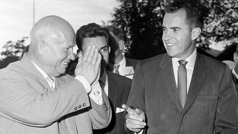 «Стали искать намёк»: 60 лет назад Хрущёв пригрозил американцам «кузькиной матерью»