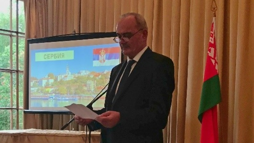 Посла Сербии в Минске госпитализировали после проводов Вучича