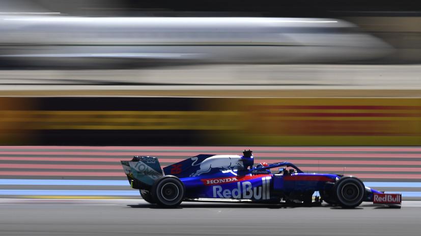Квят считает, что и без штрафа было бы проблематично побороться за очки на Гран-при Франции