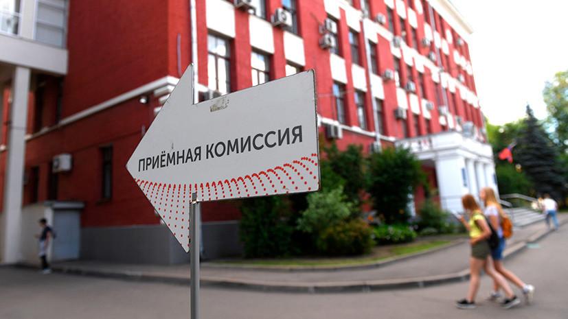 В Госдуме опровергли сокращение бюджетных мест в вузах