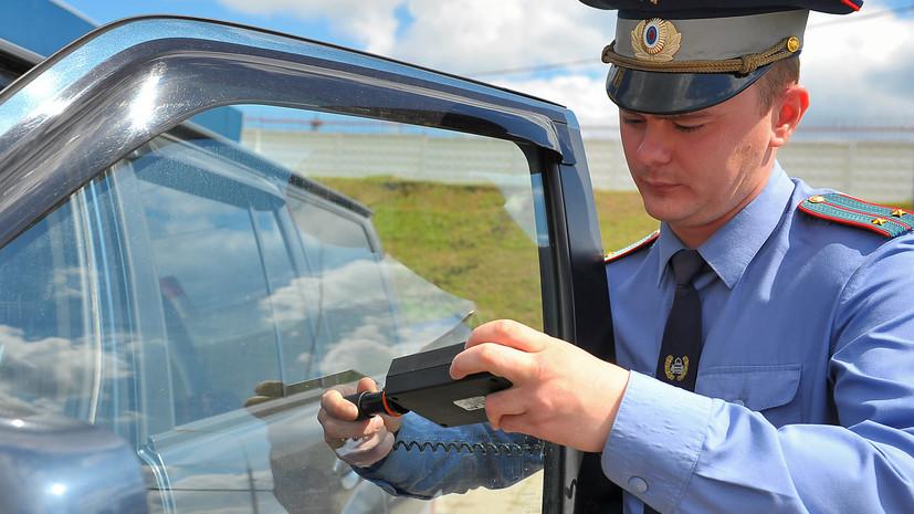 Автоэксперт оценил предложение отменить штрафы за тонировку стёкол