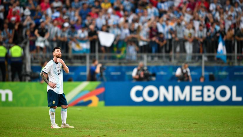 Месси пожаловался на состояние полей на Кубке Америки