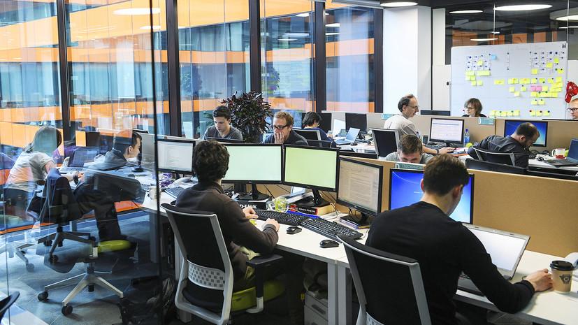 «На первом месте — вопрос социальных гарантий»: 48% россиян высказались против сокращения рабочей недели до четырёх дней