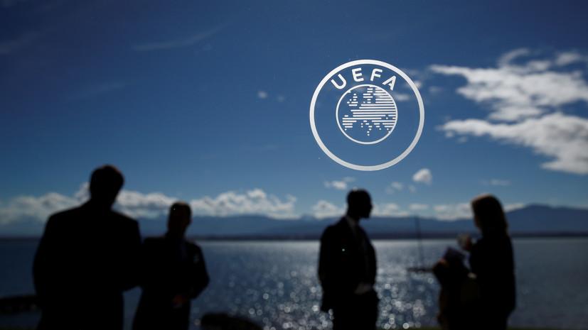 В УЕФА заявили, что не в их полномочиях реагировать на акцию грузинских футболистов