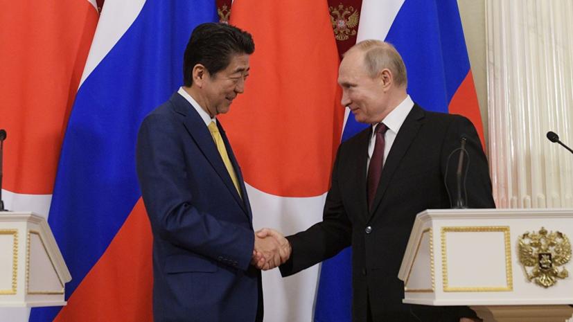 Путин и Абэ планируют провести встречу на G20