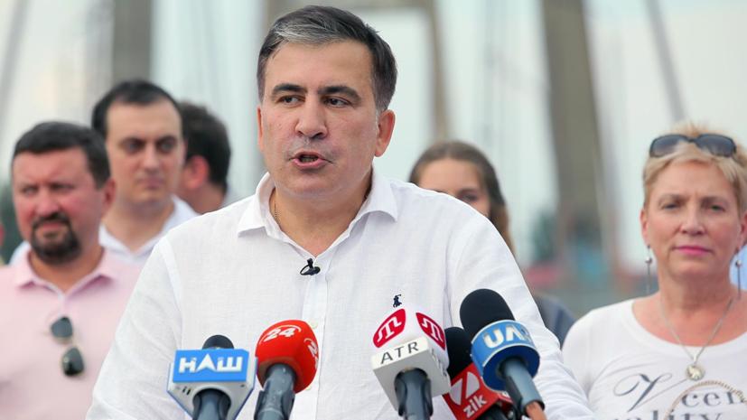 Сторонники партии Саакашвили устроили митинг у здания ЦИК в Киеве