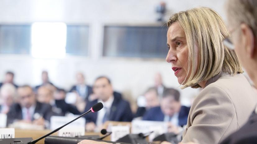 Эксперт оценил заявление Могерини по санкциям