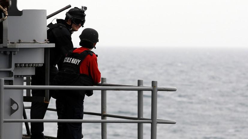 США предложат обсудить международную операцию в Ормузском проливе