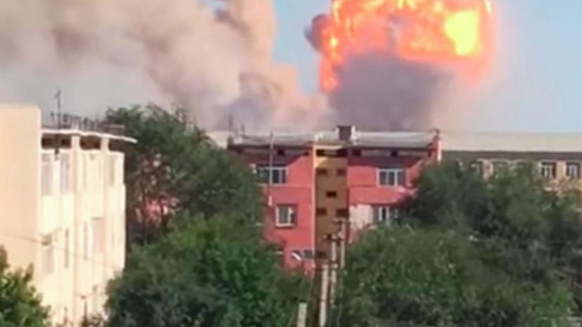 После взрывов на военных складах в Казахстане возбуждено дело
