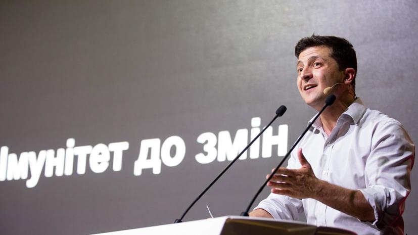 Команда Зеленского назвала 20 достижений президента за месяц работы
