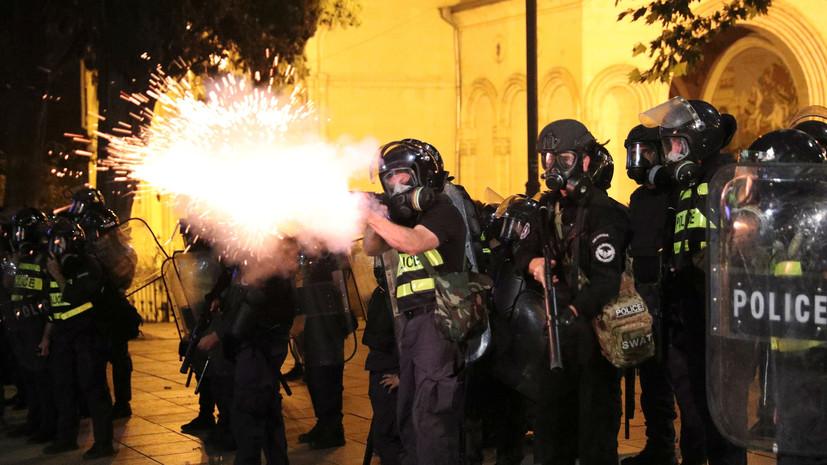 МВД Грузии отстранило от работы десять полицейских после протестов в Тбилиси