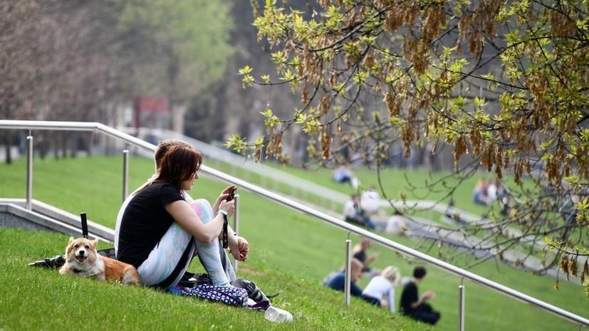 В Москве 25 июня объявили«жёлтый» уровень погодной опасности