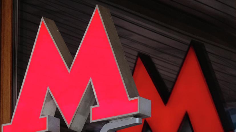 Станцию метро «Печатники» в Москве оформят в стиле необрутализм