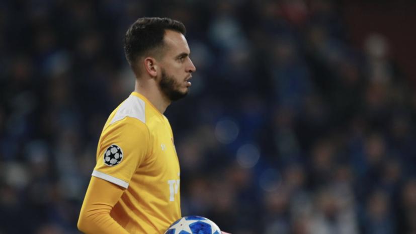Экс-президент «Локомотива» считает, что новый контракт Гилерме станет последним в его карьере