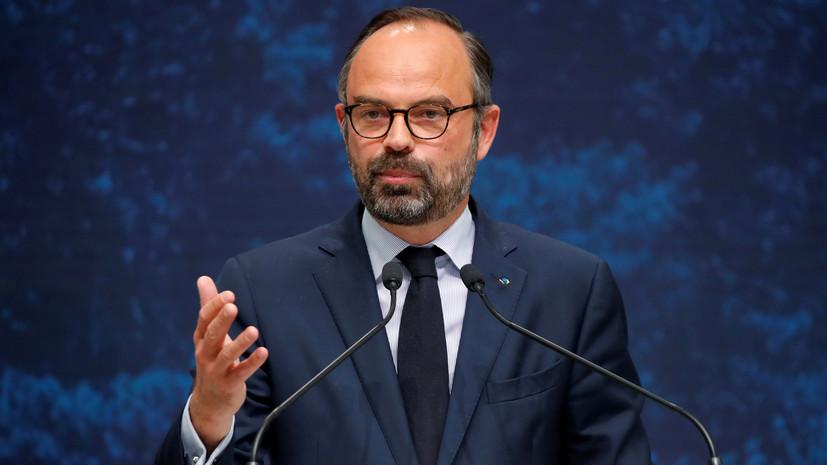 Премьер Франции заявил о возможности отмены санкций«в любой момент»