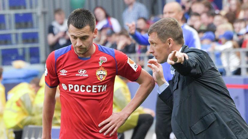 Футболист ЦСКА Щенников получил травму