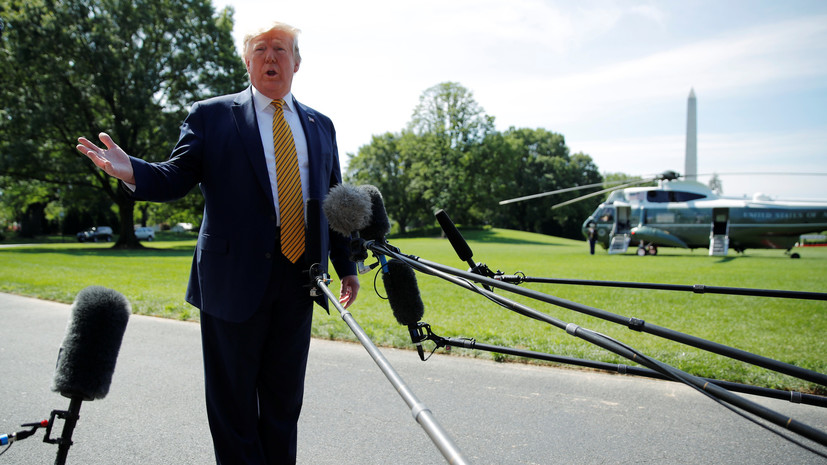 Трамп подписал указ о санкциях против верховного лидера Ирана