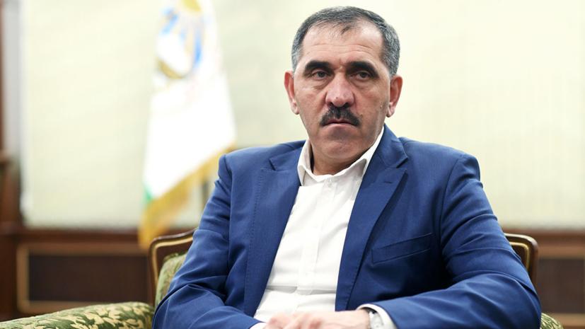 Глава Ингушетии объявил о решении уйти в отставку
