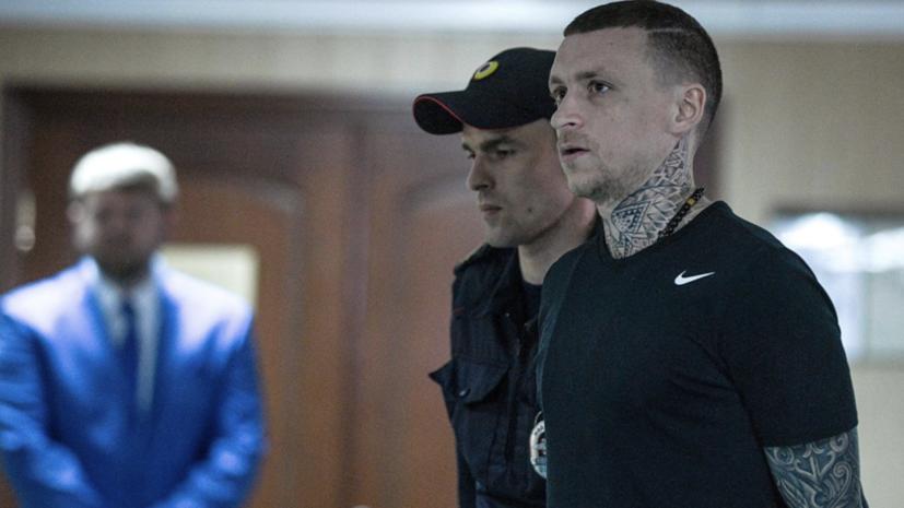 Адвокат Мамаева рассказал, когда сторона защиты подаст прошение об УДО