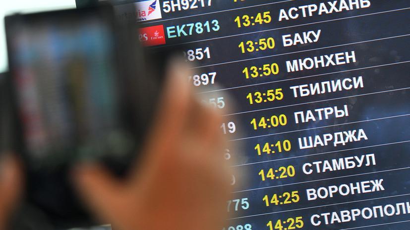 Премьер Грузии оценил ситуацию с безопасностью для туристов России