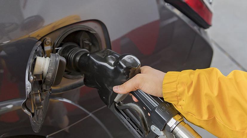 СМИ: Правительство не планирует продлевать заморозку цен на топливо