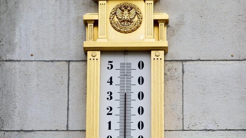 В Гидрометцентре рассказали, когда наступят самые жаркие дни лета