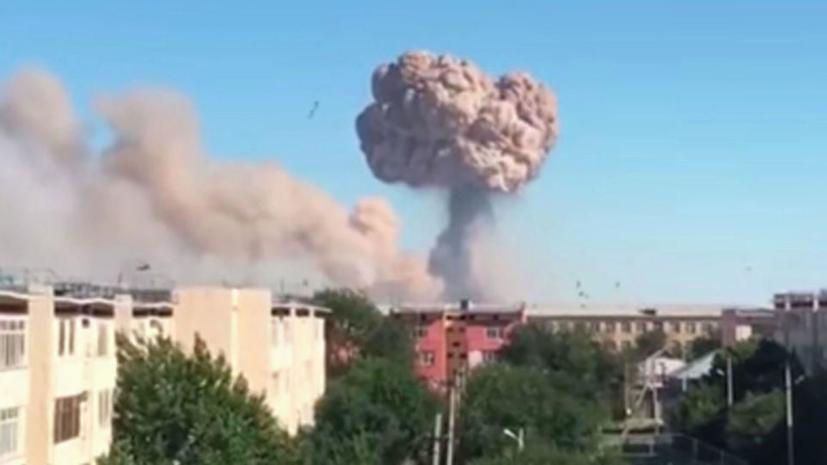 В Казахстане в городе Арысь прекратились взрывы боеприпасов