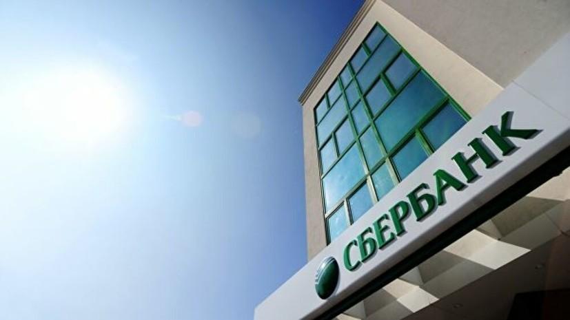 Сбербанк запустил денежные переводы с кредитных карт на дебетовые