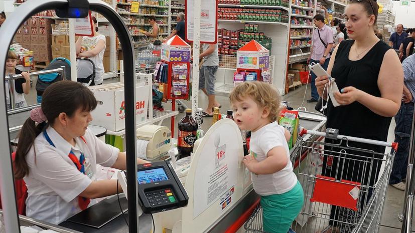Эксперт оценил результаты исследования детских молочных смесей